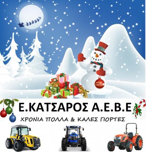 merry-christmas-snow-greeting-card-ΚΑΤΣΑΡΟΣ.jpg - ΚΑΤΣΑΡΟΣ Α.Ε | ΤΡΑΚΤΕΡ - ΓΕΩΡΓΙΚΑ ΜΗΧΑΝΗΜΑΤΑ
