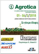AGROTICA 2018